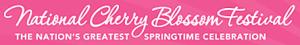 CherryBlossomScreenShot