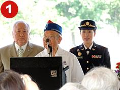 jacl-memorial-shima_#